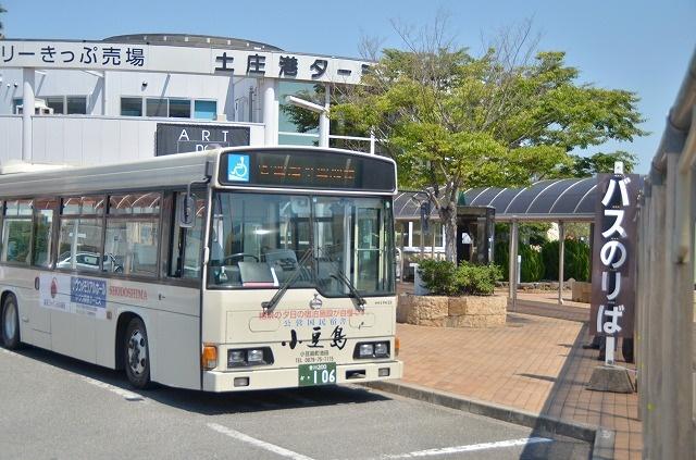 小豆島バス
