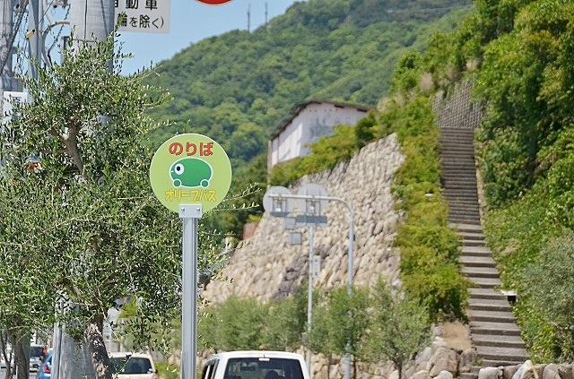 小豆島バス停