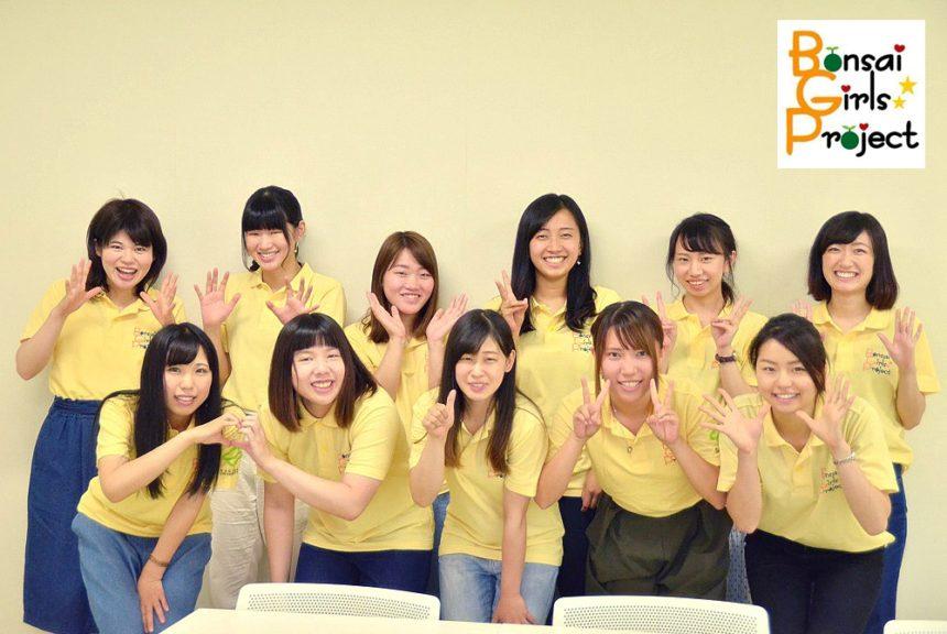 盆栽ガールズをアイドルっぽく撮ってみた。 ~ Bonsai Girls Project ~