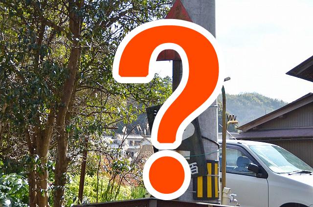 【珍スポット】高松市塩江町に日本で唯一?ひっそり残っている戦前の道路標識