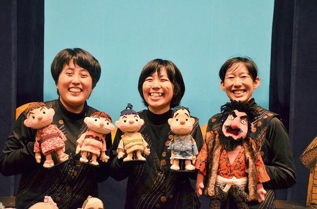 とらまる人形劇団