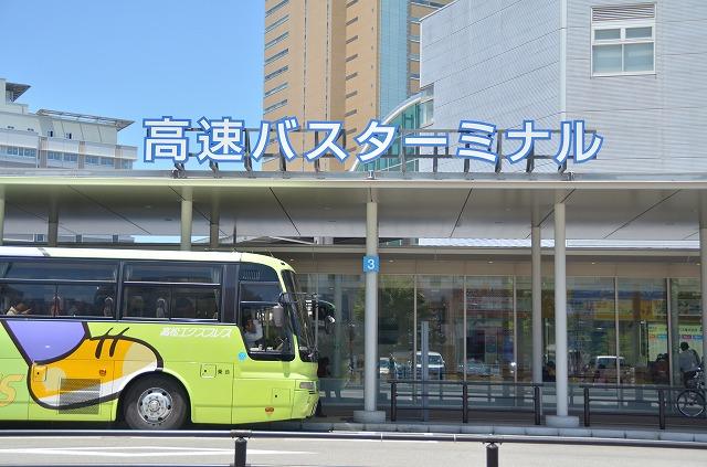 東京 香川 高速バス