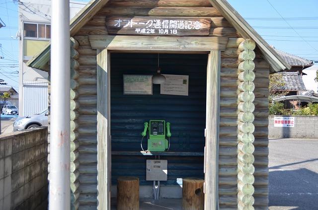 旧大野原町役場にある日本に3台しかない公衆電話が不思議すぎる件