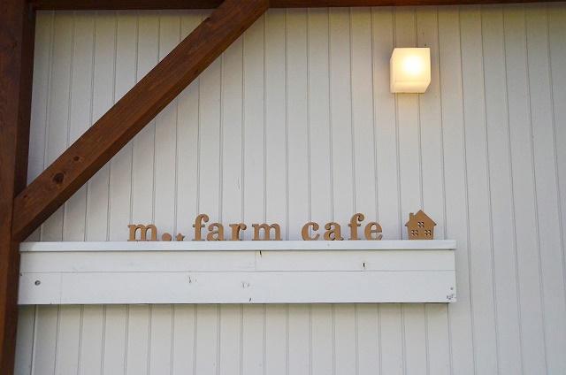 m's farm かふぇ
