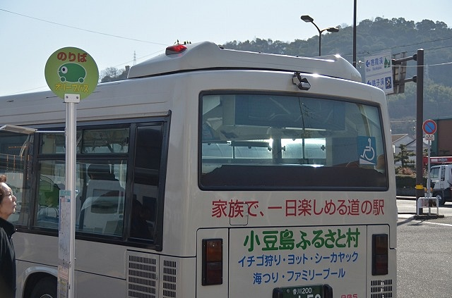 小豆島オリーブバス