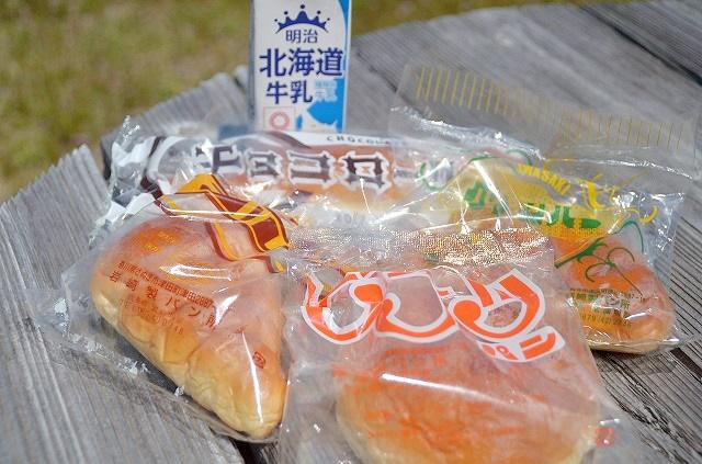 岩崎製パン