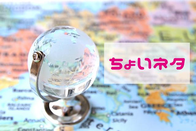 ハワイより小さい?!日本一小さい香川県にトドメを刺してみよう。
