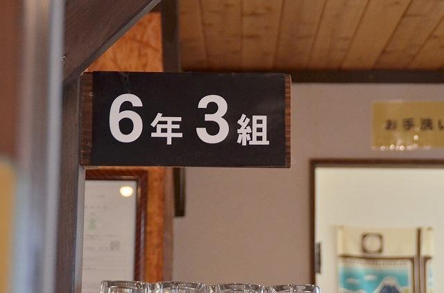 十河の郷 昭和おもひで館