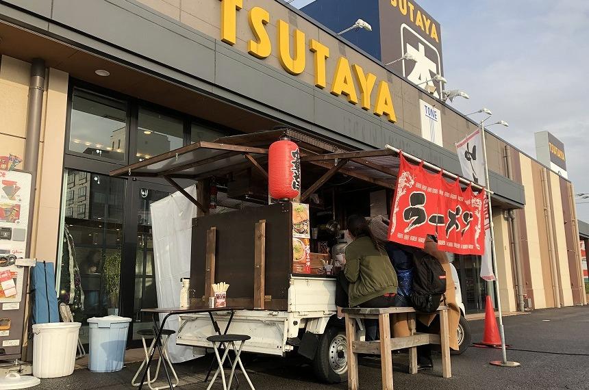TSUTAYA mini Marcheに行ってきました。