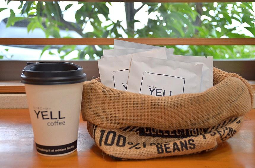 YELL COFFEE