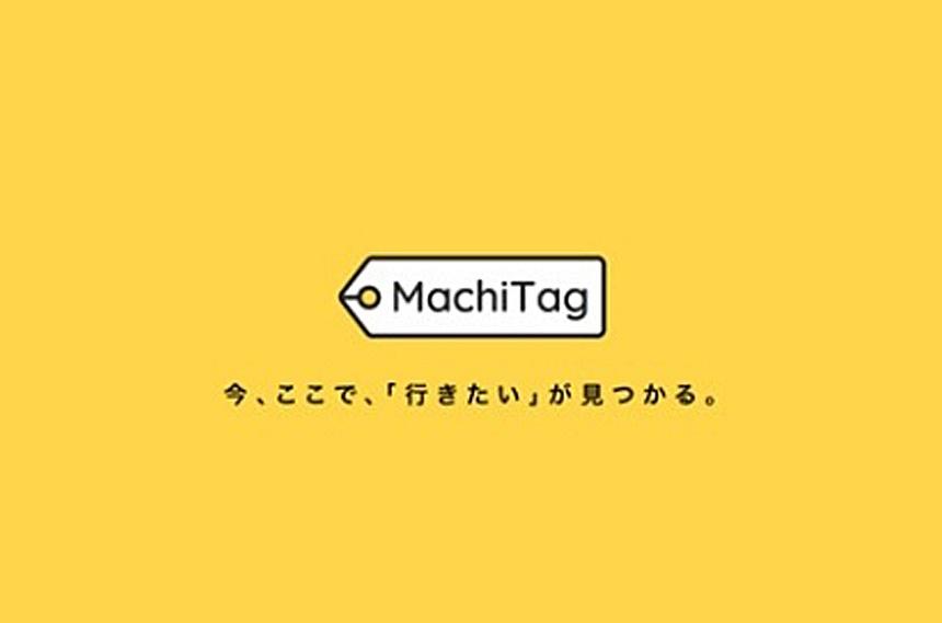 MachiTag