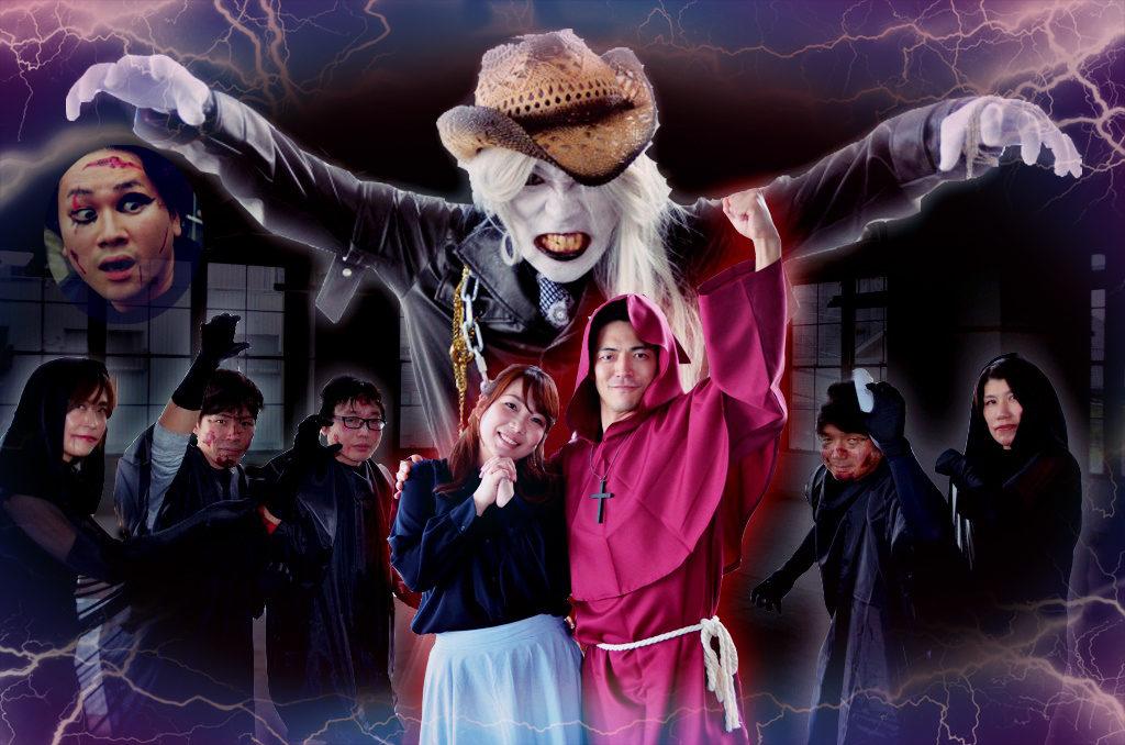 西山康平&スーツ隊「悪魔が来りてなんでやねん」