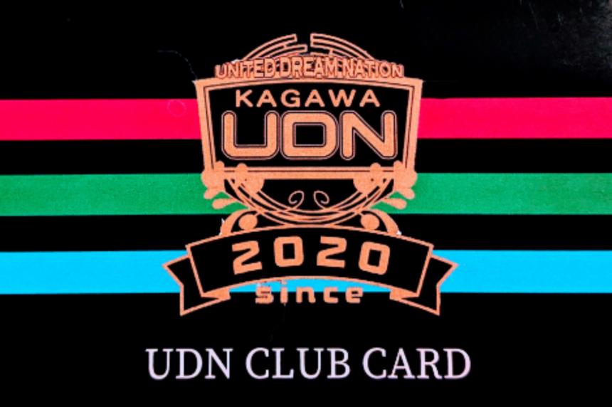 UDN香川