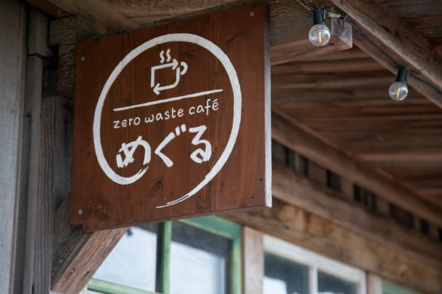 Meguru Zero Waste Cafe