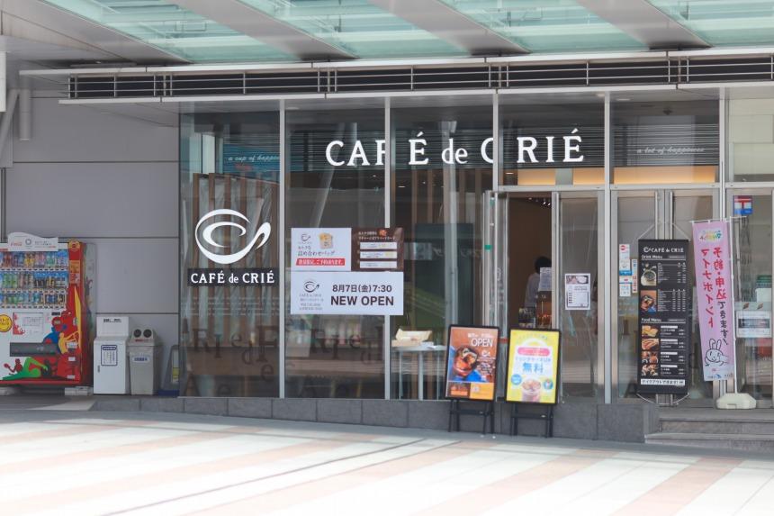 【8/7】カフェ・ド・クリエがサンポート高松にOPEN!