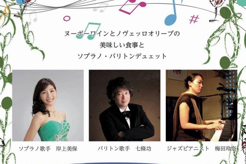 【11/23】オリーブとワインの宴!オリーブガーデンコンサート開催