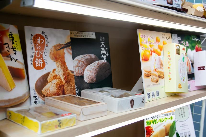 高松駅におみやげ品の無人店舗がオープン!自宅まで宅配してくれるらしい。