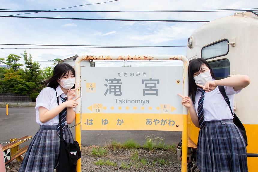 ことでんで行く香川のいいとこ ~ 滝宮駅界隈 ~