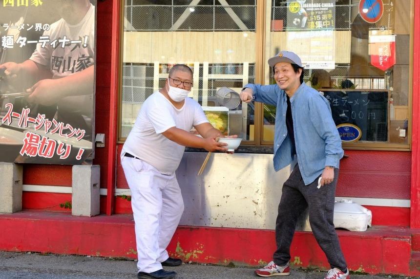 テレビ出演多数!香川県出身の麺ターティナーが木更津の地で飛び跳ねる。〜ラーメン西山家〜