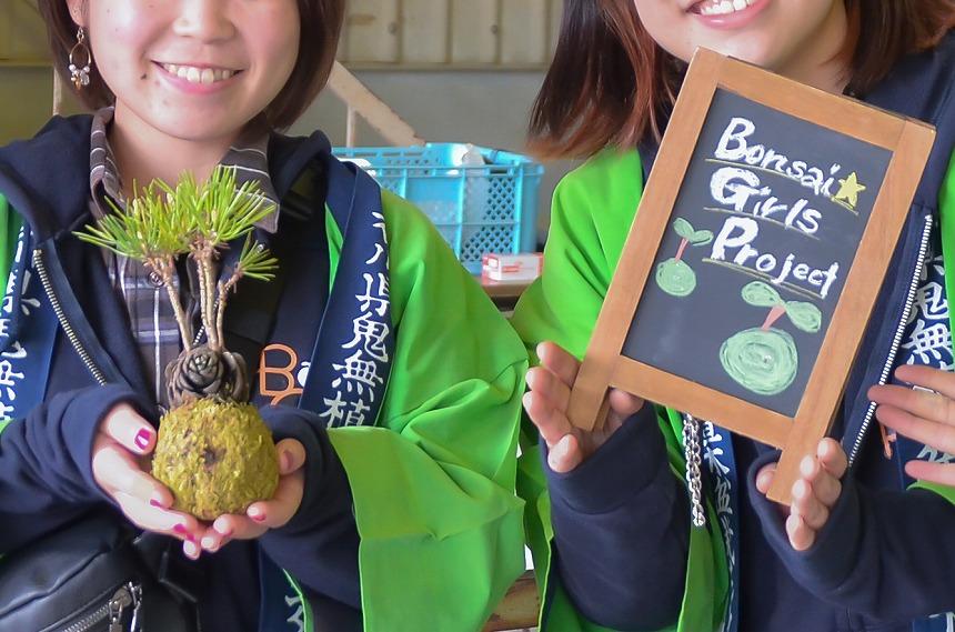 【10/17、24】香川大学の盆栽ガールズが苔玉づくりワークショップを開催
